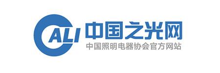 中国之光网